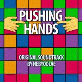 Pushing Hands (OST)